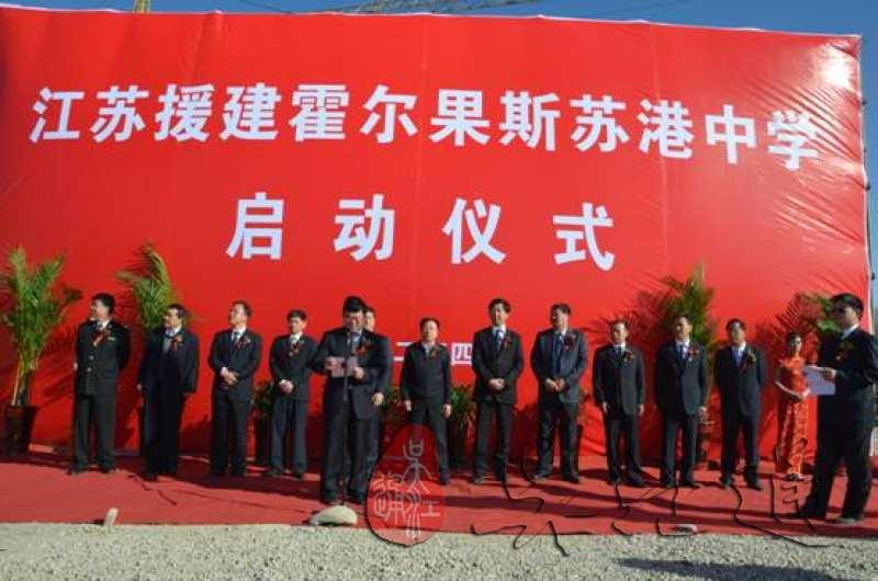3.2012年4月10日,江苏援建霍尔果斯苏港中学奠基仪式举行.jpg